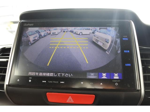 「ホンダ」「N-BOX+カスタム」「コンパクトカー」「京都府」の中古車10