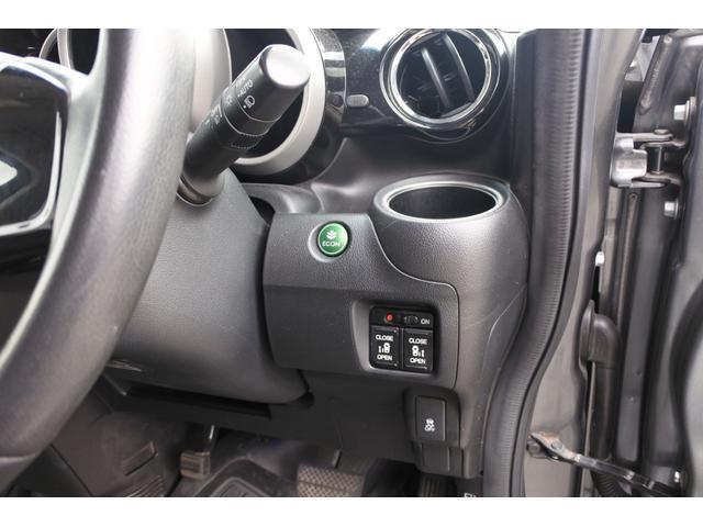 「ホンダ」「N-BOX+カスタム」「コンパクトカー」「京都府」の中古車12