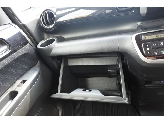 「ホンダ」「N-BOX+カスタム」「コンパクトカー」「京都府」の中古車18