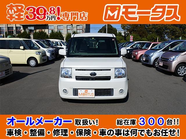 「トヨタ」「ピクシススペース」「コンパクトカー」「京都府」の中古車4