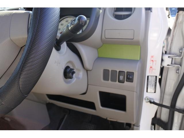 「トヨタ」「ピクシススペース」「コンパクトカー」「京都府」の中古車20