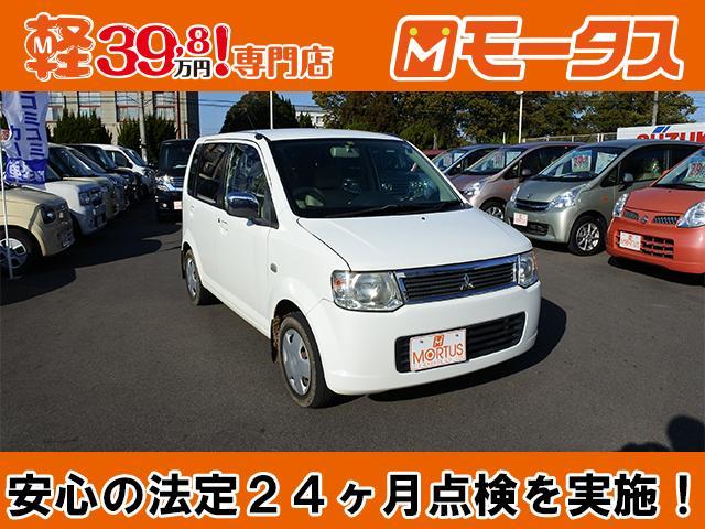 「三菱」「eKワゴン」「コンパクトカー」「京都府」の中古車5