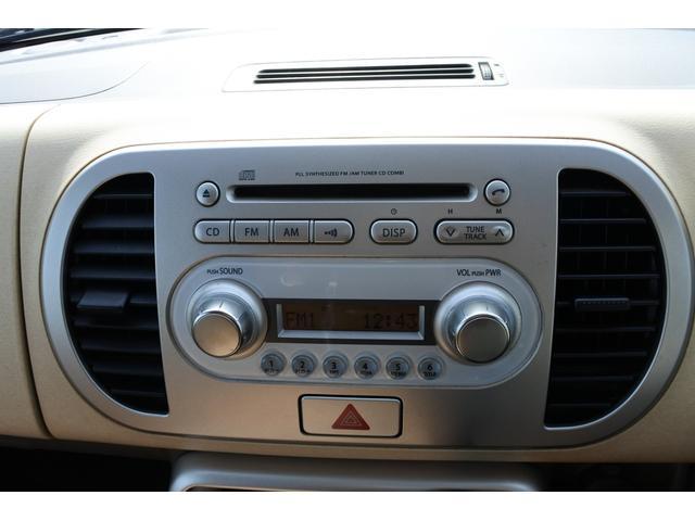 こちらのお車にはオーディオがついております!!CD等が使えます!!お電話でのお問い合わせは、0066-9704-9362迄お気軽にご連絡下さいませ!