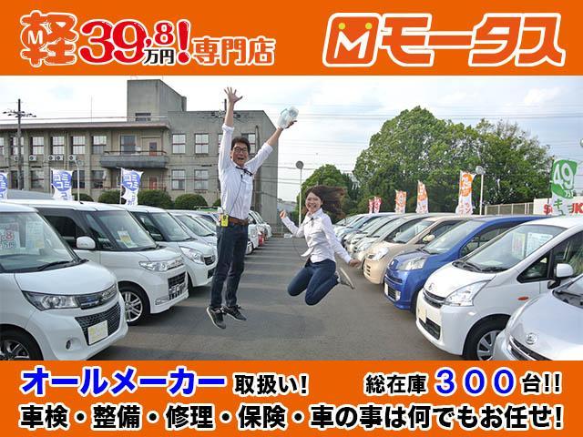 ご購入後の板金・車検・任意保険も是非モータスでお任せください!