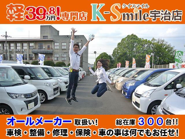 ご購入後の板金・車検・任意保険も是非Kスマイルでお任せください!