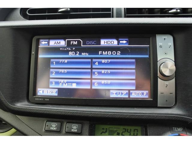 「トヨタ」「アクア」「コンパクトカー」「京都府」の中古車10