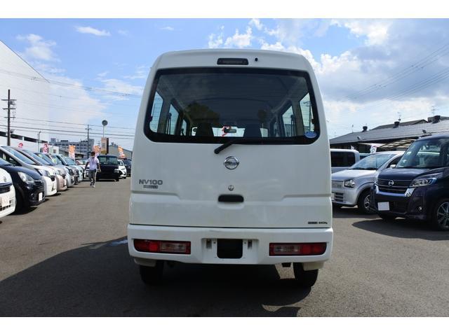 「日産」「NV100クリッパー」「軽自動車」「京都府」の中古車8