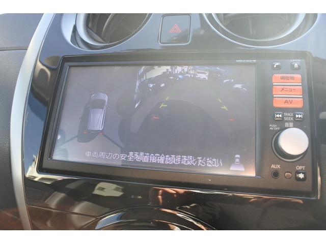 メダリスト ナビ フルセグTV インナーミラー バックカメラ キーフリー ETC オートAC電格ミラー プッシュスタート 禁煙車(10枚目)