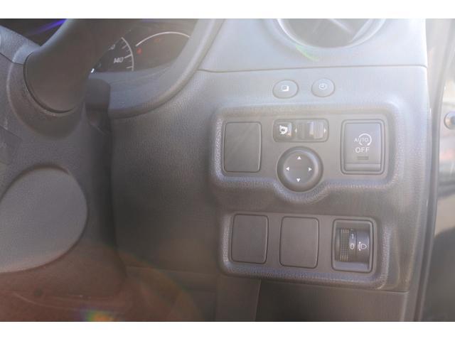 メダリスト ナビ フルセグTV インナーミラー バックカメラ キーフリー ETC オートAC電格ミラー プッシュスタート 禁煙車(21枚目)