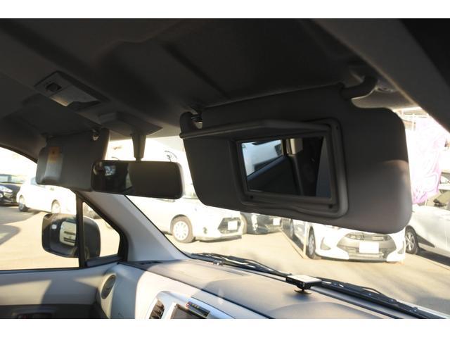 XG アイドリングストップ ナビ バックカメラ キーレス オートAC ETC 運転席シートヒーター 電格ミラー 禁煙車(22枚目)