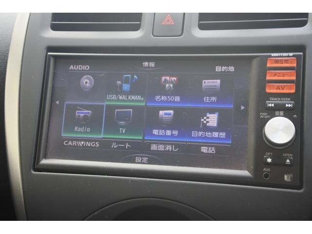 S ナビ フルセグTV キーフリー 社外アルミ 禁煙車(10枚目)