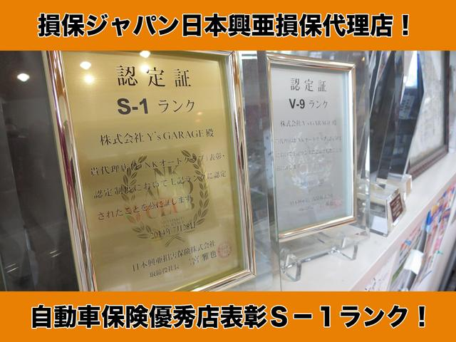 S ナビ フルセグTV キーフリー 社外アルミ 禁煙車(26枚目)