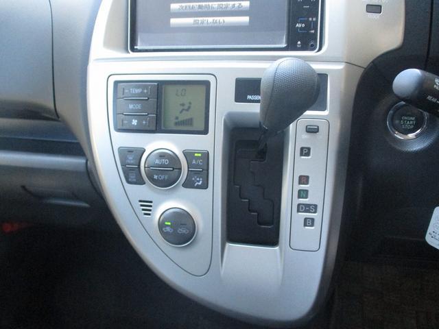 X Lパッケージ ナビ TV キーフリー オートAC 電格ミラー プッシュスタート フルフラットシート 禁煙車(15枚目)