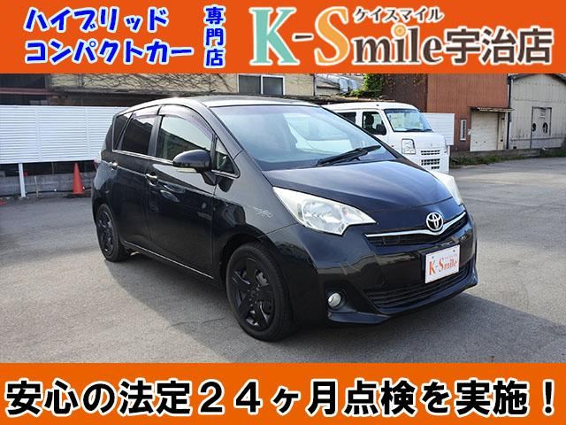 X キーレス マニュアルAC ETC CDデッキ 電格ミラー 禁煙車(8枚目)