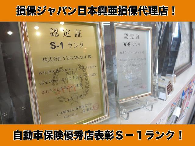 F ナビ TV バックカメラ キーレス マニュアルAC 電格ミラー PW 禁煙車(27枚目)