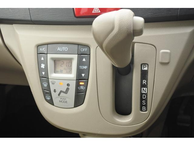 L アイドリングストップ キーレス オートAC ETC 電格ミラー ベンチシート フルフラットシート 禁煙車(19枚目)