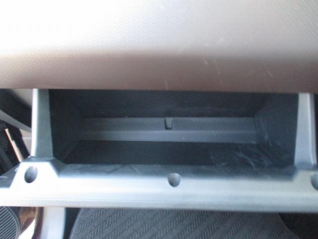X S 衝突被害軽減ブレーキ アイドリングストップ ナビ フルセグTV バックカメラ キーフリー ETC マニュアルAC 電格ミラー プッシュスタート 左側パワースライドドア フルフラットシート 禁煙車(14枚目)