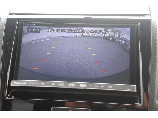 リミテッドII ナビ バックカメラ キーフリー オートAC ETC プッシュスタート 両側パワースライドドア シートヒーター 電格ミラー 禁煙車(10枚目)