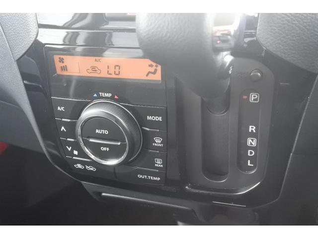 リミテッドII ナビ バックカメラ キーフリー オートAC ETC プッシュスタート 両側パワースライドドア シートヒーター 電格ミラー 禁煙車(19枚目)