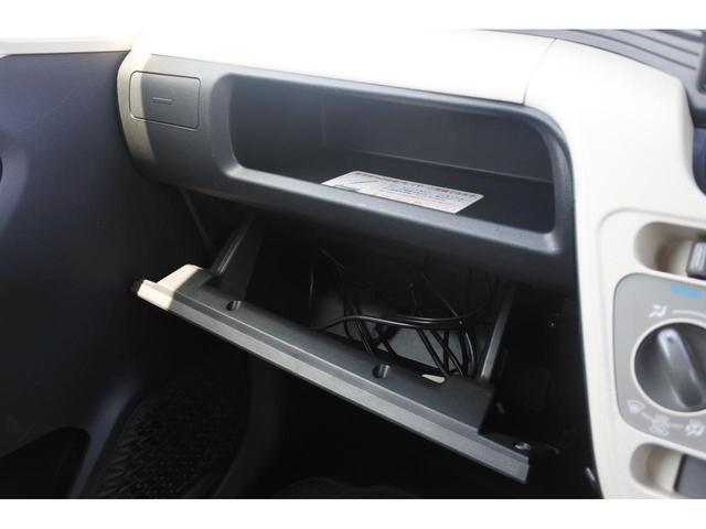 L アイドリングストップ ナビ キーレス ETC 電格ミラー マニュアルAC ベンチシート フルフラットシート 禁煙車(22枚目)
