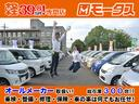 e-パワー X ナビ TV アラウンドビューモニター ETC(33枚目)