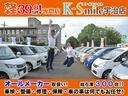 L アイドリングストップ キーレス オートAC ETC 電格ミラー ベンチシート フルフラットシート 禁煙車(29枚目)