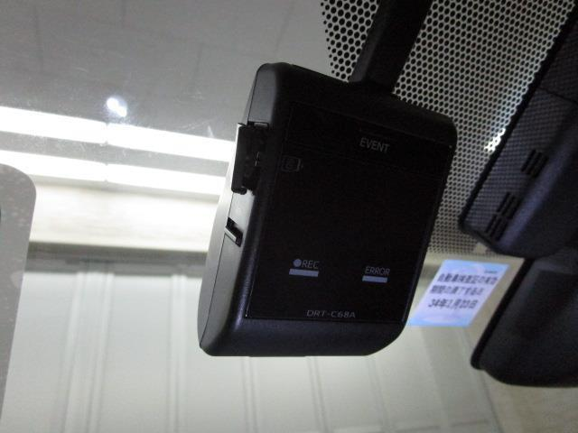 Aプレミアム ツーリングセレクション 革シート フルセグ メモリーナビ DVD再生 バックカメラ 衝突被害軽減システム ETC ドラレコ LEDヘッドランプ(11枚目)