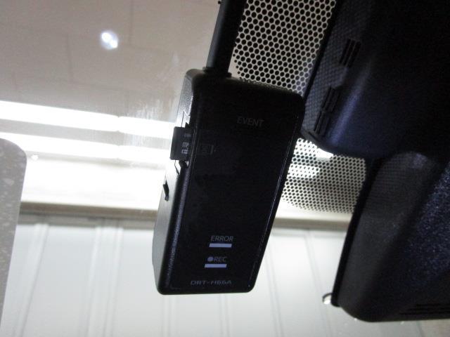 G フルセグ メモリーナビ DVD再生 バックカメラ 衝突被害軽減システム ETC ドラレコ ワンオーナー(20枚目)