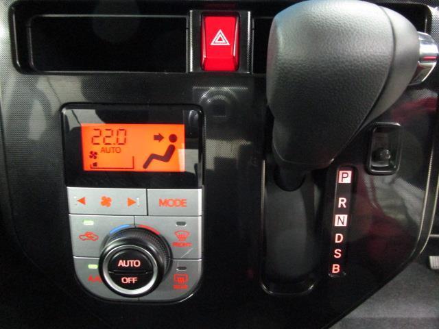 G S 衝突被害軽減システム 両側電動スライド ワンオーナー アイドリングストップ(12枚目)