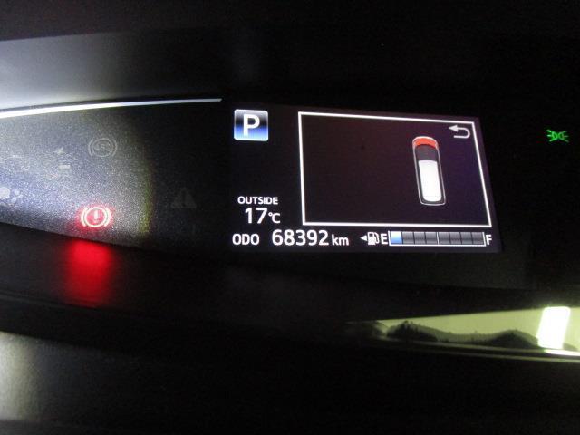 アエラス プレミアム フルセグ メモリーナビ DVD再生 後席モニター バックカメラ 衝突被害軽減システム ETC ドラレコ 両側電動スライド LEDヘッドランプ ウオークスルー 乗車定員7人 3列シート ワンオーナー(16枚目)