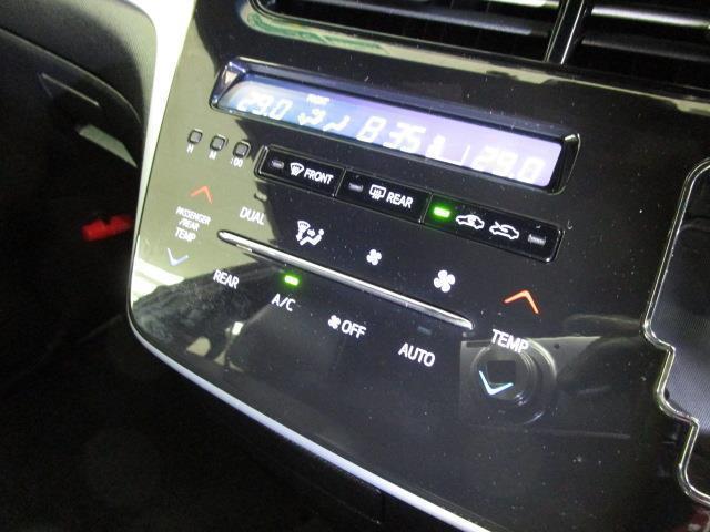 アエラス プレミアム フルセグ メモリーナビ DVD再生 後席モニター バックカメラ 衝突被害軽減システム ETC ドラレコ 両側電動スライド LEDヘッドランプ ウオークスルー 乗車定員7人 3列シート ワンオーナー(19枚目)