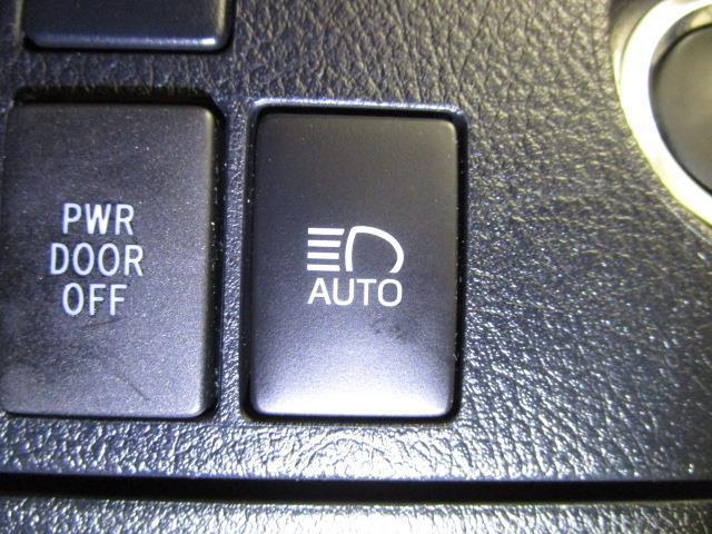 2.5Z Aエディション フルセグ メモリーナビ DVD再生 バックカメラ 衝突被害軽減システム ETC ドラレコ 両側電動スライド LEDヘッドランプ 乗車定員7人 3列シート ワンオーナー(9枚目)