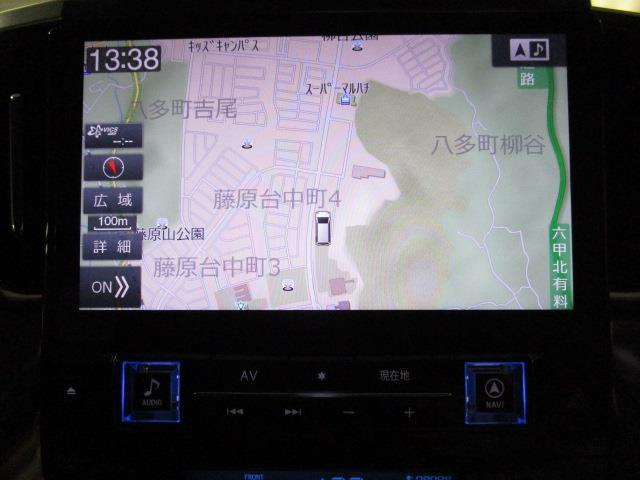2.5Z Aエディション フルセグ メモリーナビ DVD再生 バックカメラ 衝突被害軽減システム ETC ドラレコ 両側電動スライド LEDヘッドランプ 乗車定員7人 3列シート ワンオーナー(15枚目)