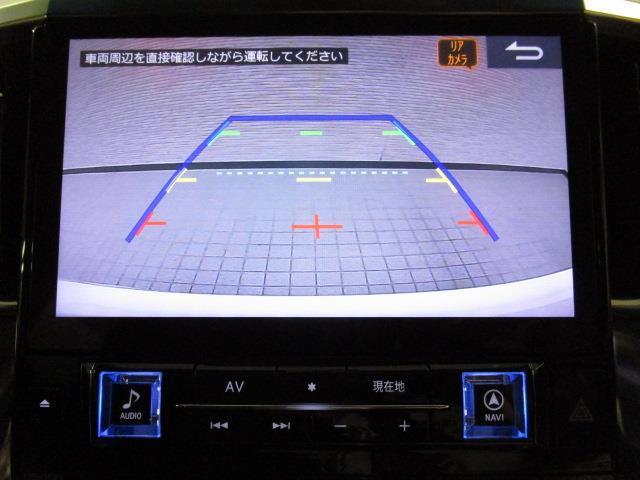 2.5Z Aエディション フルセグ メモリーナビ DVD再生 バックカメラ 衝突被害軽減システム ETC ドラレコ 両側電動スライド LEDヘッドランプ 乗車定員7人 3列シート ワンオーナー(16枚目)