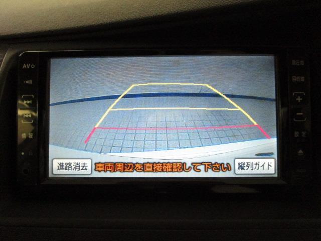 プラタナ Vセレクション・ブラン ワンセグ HDDナビ DVD再生 バックカメラ ETC 両側電動スライド HIDヘッドライト ウオークスルー 乗車定員7人 3列シート ワンオーナー(14枚目)