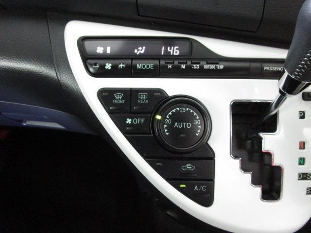 プラタナ Vセレクション・ブラン ワンセグ HDDナビ DVD再生 バックカメラ ETC 両側電動スライド HIDヘッドライト ウオークスルー 乗車定員7人 3列シート ワンオーナー(16枚目)