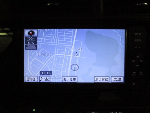 S フルセグ メモリーナビ DVD再生 バックカメラ ETC ドラレコ LEDヘッドランプ ワンオーナー(13枚目)