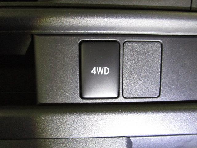 スペシャル 4WD(13枚目)