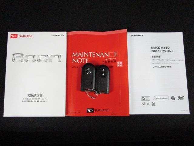 シルク SAII フルセグ メモリーナビ DVD再生 LEDヘッドランプ(20枚目)