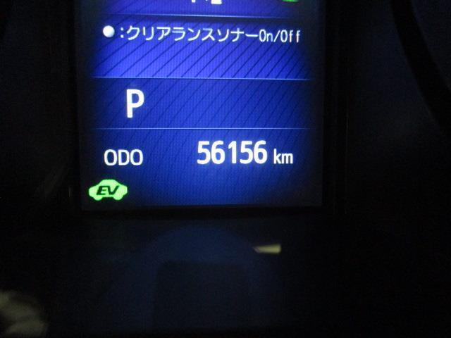 G LEDエディション フルセグ メモリーナビ DVD再生 バックカメラ 衝突被害軽減システム ETC ドラレコ LEDヘッドランプ ワンオーナー(17枚目)