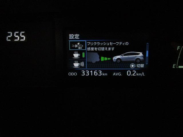 S チューン ブラック フルセグ メモリーナビ DVD再生 バックカメラ 衝突被害軽減システム HIDヘッドライト ワンオーナー(17枚目)