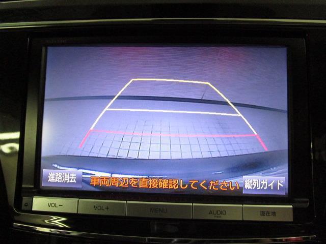 S チューン ブラック フルセグ メモリーナビ DVD再生 バックカメラ 衝突被害軽減システム HIDヘッドライト ワンオーナー(19枚目)