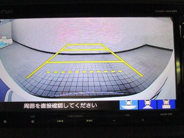 ツーリング・ホンダセンシング フルセグ メモリーナビ DVD再生 バックカメラ ETC ドラレコ LEDヘッドランプ ワンオーナー(15枚目)