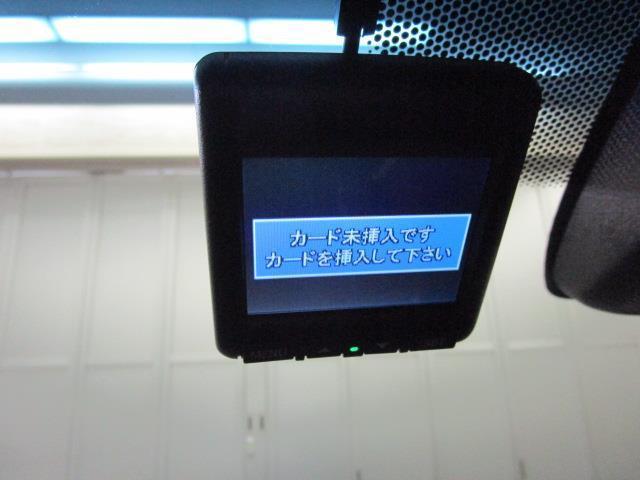 ツーリング・ホンダセンシング フルセグ メモリーナビ DVD再生 バックカメラ ETC ドラレコ LEDヘッドランプ ワンオーナー(20枚目)