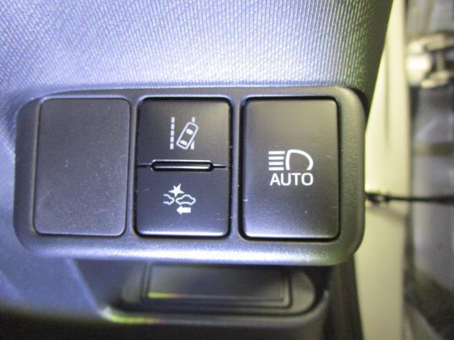 S ワンセグ メモリーナビ バックカメラ 衝突被害軽減システム ワンオーナー(11枚目)