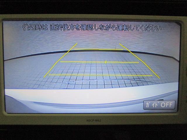 S ワンセグ メモリーナビ バックカメラ 衝突被害軽減システム ワンオーナー(16枚目)
