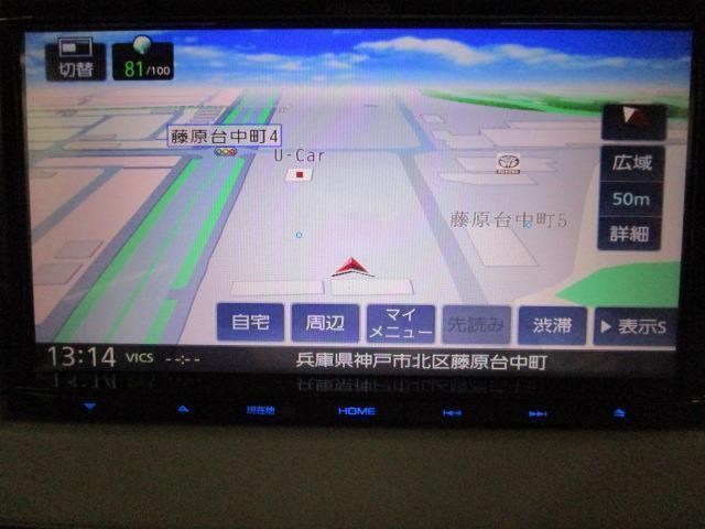 S フルセグ メモリーナビ DVD再生 バックカメラ HIDヘッドライト ワンオーナー(13枚目)