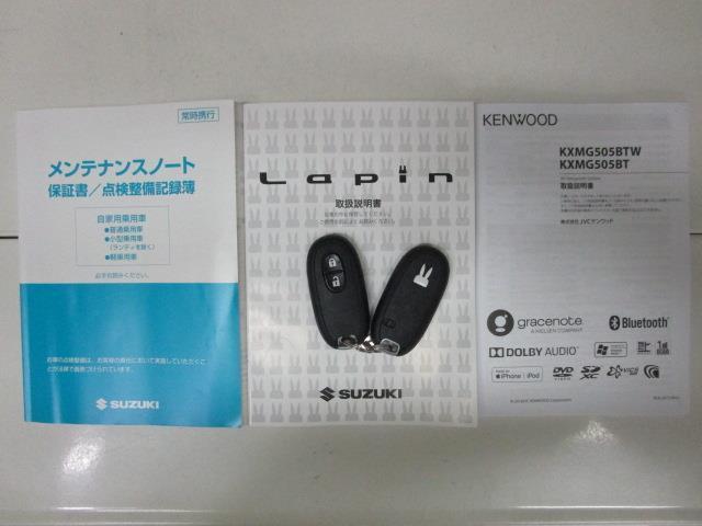 S フルセグ メモリーナビ DVD再生 バックカメラ HIDヘッドライト ワンオーナー(25枚目)
