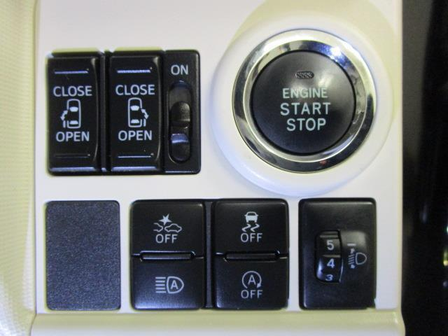 Xリミメイクアップ フルセグ メモリーナビ DVD再生 バックカメラ ドラレコ 両側電動スライド ワンオーナー アイドリングストップ(10枚目)