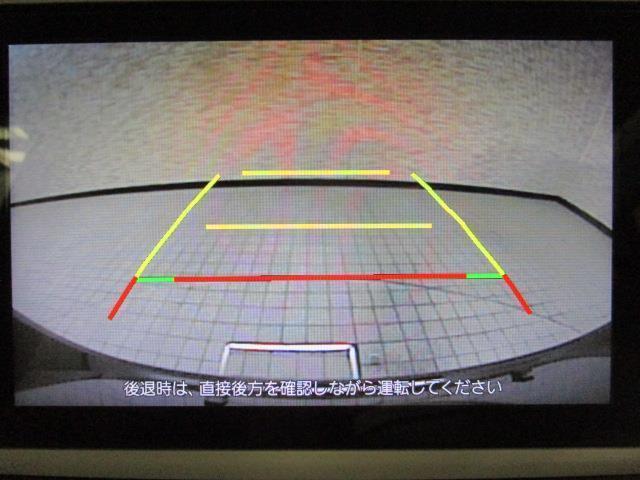 Xリミメイクアップ フルセグ メモリーナビ DVD再生 バックカメラ ドラレコ 両側電動スライド ワンオーナー アイドリングストップ(15枚目)